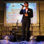 Koncert Noworoczny (26)
