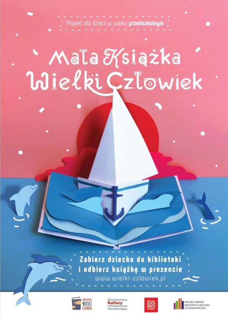 """Plakat """"Mała Książka - Welki Człowiek"""" 2020"""