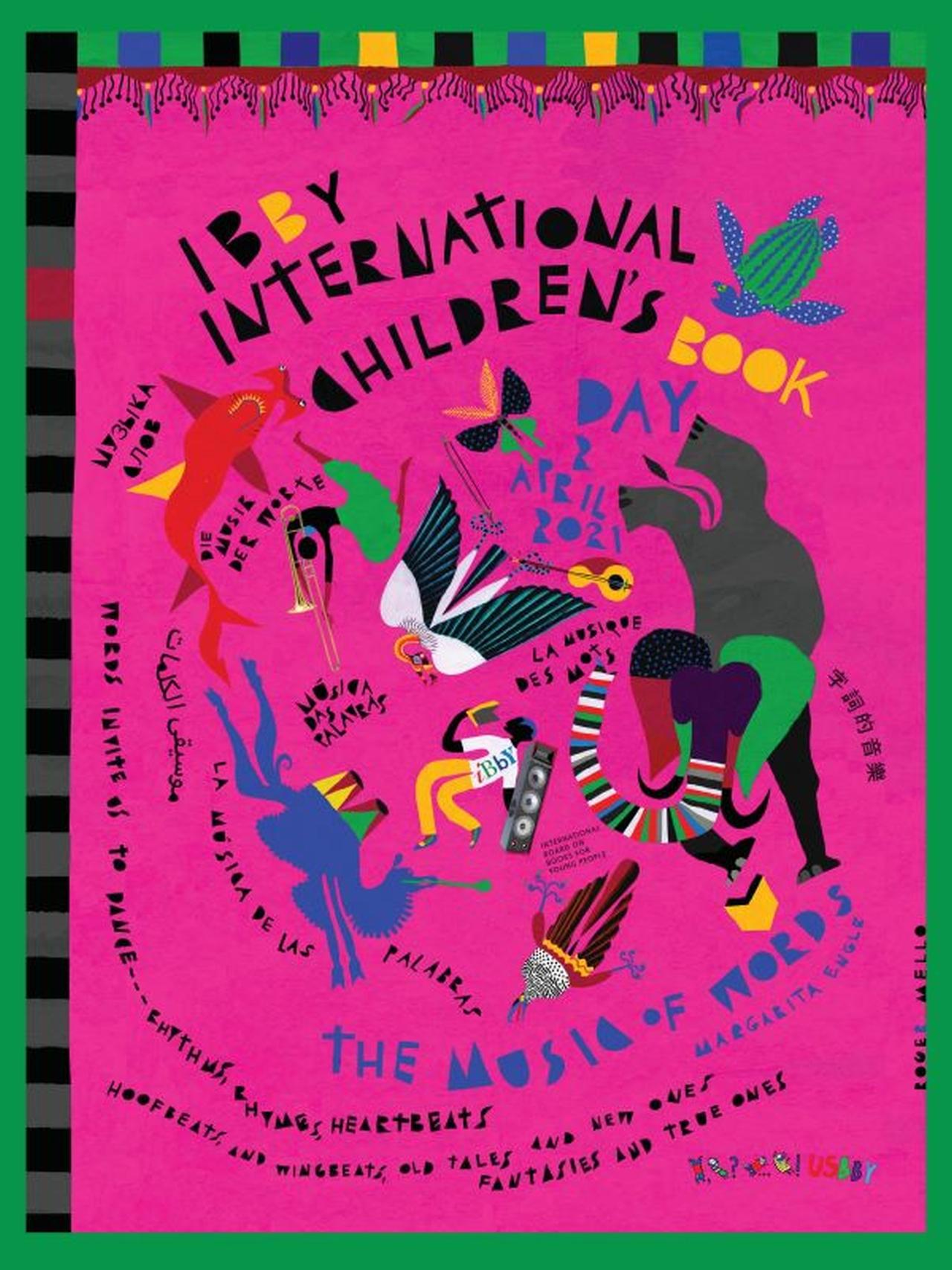 Międzynarodowy_Dzień_Książki_Dla_Dzieci_2021_Plakat